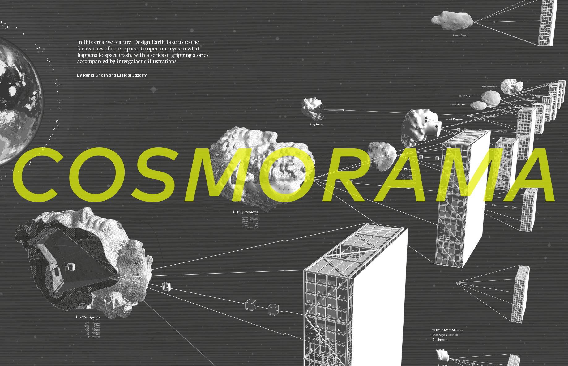 ICON-DESIGN-SPACETRASH-Jan19
